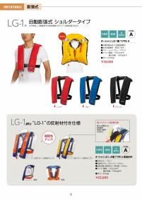5_LG-1_LG-1-JR