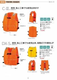 9_C-3_DX-5