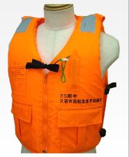 オーシャンライフのプリントサービス例④、ライフジャケット